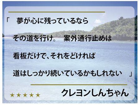http://ameblo.jp/ichigo-branding1/entry-11405511894.html