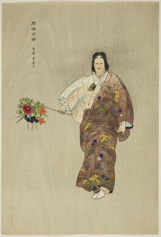 """Tsukioka Kogyo  Japanese, 1869-1927, Hibari-yama, from the series """"One Hundred No Dramas (Nogaku hyakuban)"""""""