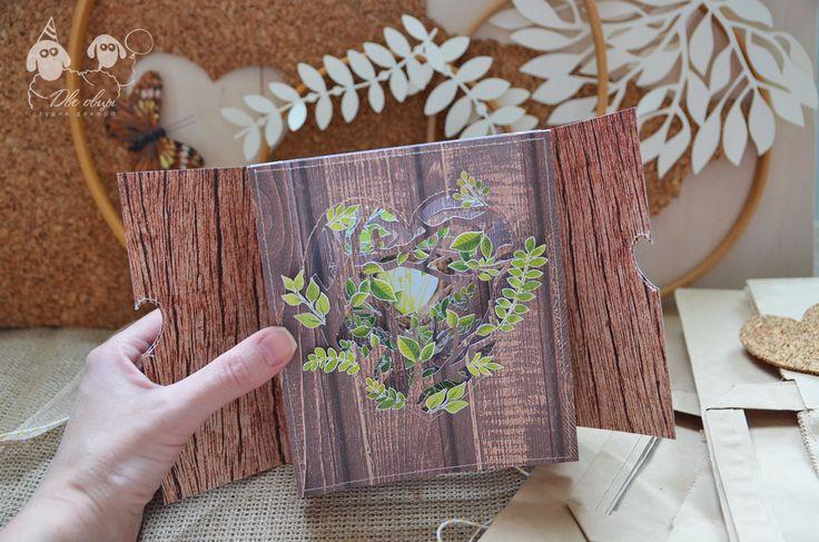 Wooden heart card / Kirigami card / Открытка Деревянное сердце (киригами)