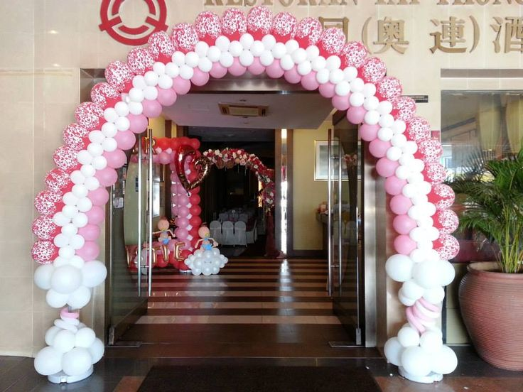 10 best images about balloon arch ideas on pinterest for Arches decoration ideas