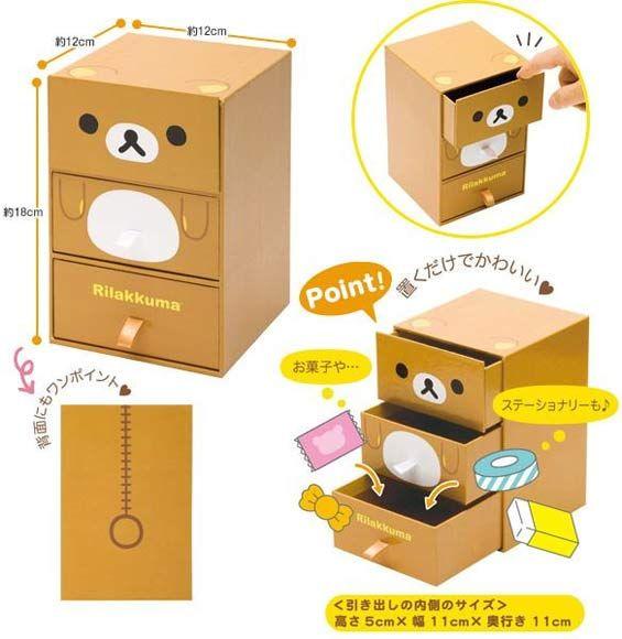 Rilakkuma Desk Chest $16.95 http://thingsfromjapan.net/rilakkuma-desk-chest/ #rilakkuma stuff #san x products #kawaii Japanese stuff