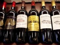Wine Prices Set to Rise Amid California Grape Shortage