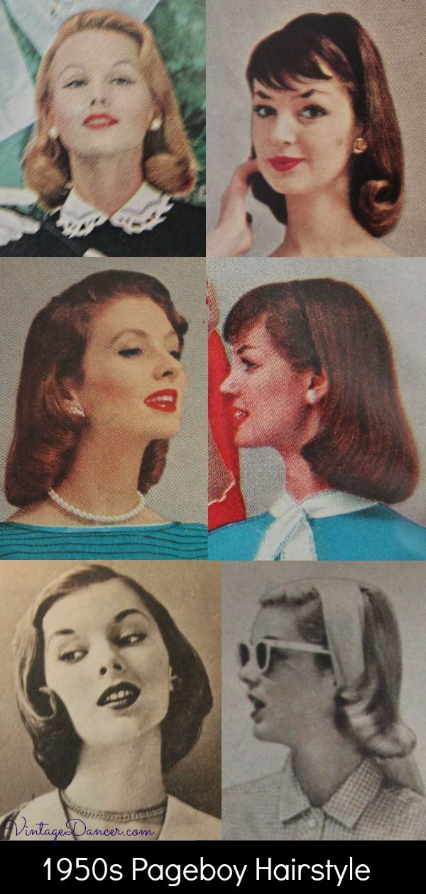 1950s Pageboy Hairstyles For Medium Length Hair Vintage