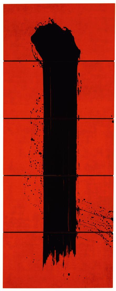 Fabenbe Verdier - Peinture du 03 novembre 2008, 2008 Hommage au Diptyque du Calvaire de Rogier Van der Weyden Ink, pigments and varnish on canvas 253 × 100 cm