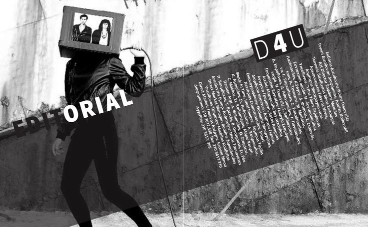 D4U editorial