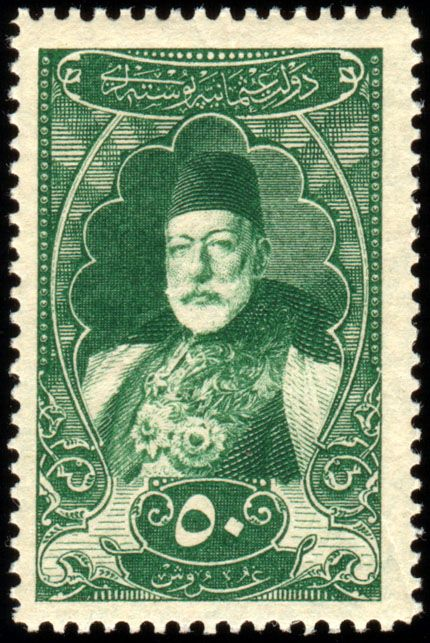 Ottoman Empire, 1916. Sultan Reşad - Mehmed V Reshad [Ottoman Turkish: محمد خامس Meḥmed-i ẖâmis, Turkish: Mehmed V Reşad or Reşat Mehmet] (1844-1918) was the 35th Ottoman Sultan. He was the son of Sultan Abdülmecid I. Mehmed V's most significant political act was to formally declare jihad against the Entente Powers (Allies of World War I) on November 11, 1914, following the Ottoman government's decision to join the First World War on the side of the Central Powers.