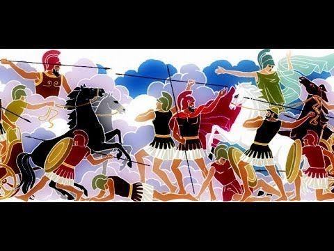 ΟΜΗΡΟΥ ΙΛΙΑΔΑ Υ Θεομαχία ( Συμμετοχή των θεών στη μάχη ) (Eλένη Μουτάφη)