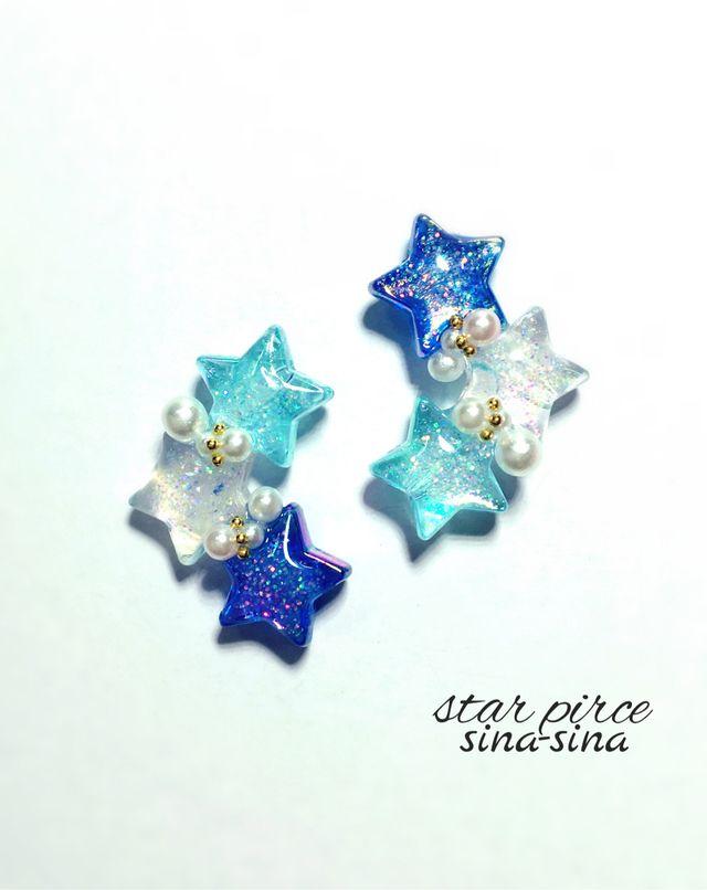 青と水色のお星様イヤリング/ピアス | ハンドメイド、手作り作品の通販 minne(ミンネ)                                                                                                                                                     More