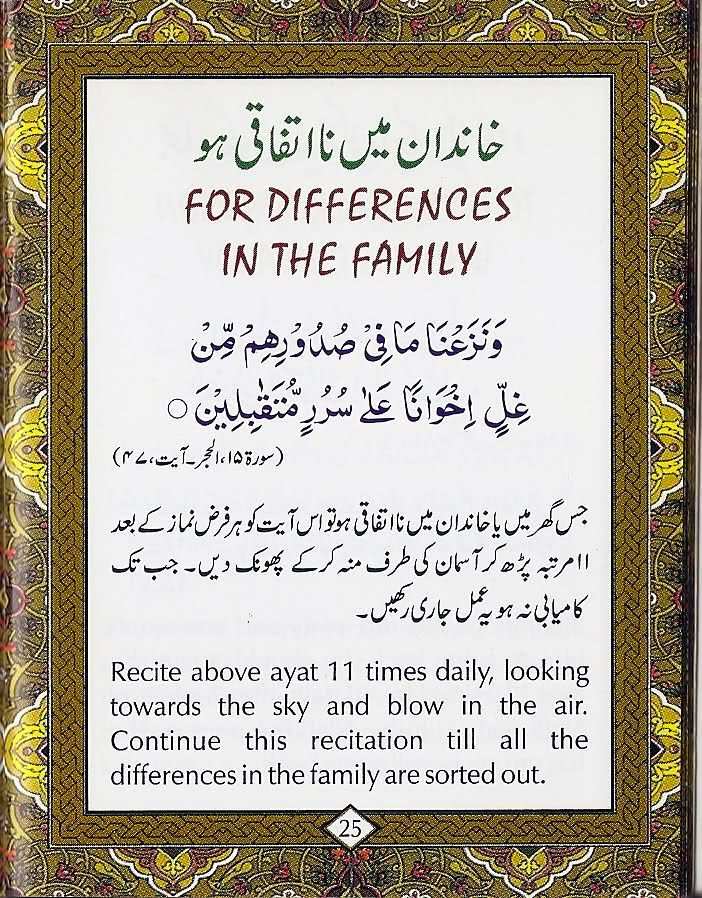 DUA FOR PROTECTION AFTER EATING FOR DIABETIC - Google Search
