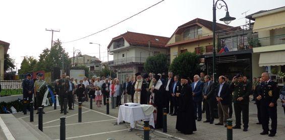 Γιάννενα: Τιμήθηκε η Ημέρα Μνήμης της Γενοκτονίας των Ελλήνων της Μικράς Ασίας