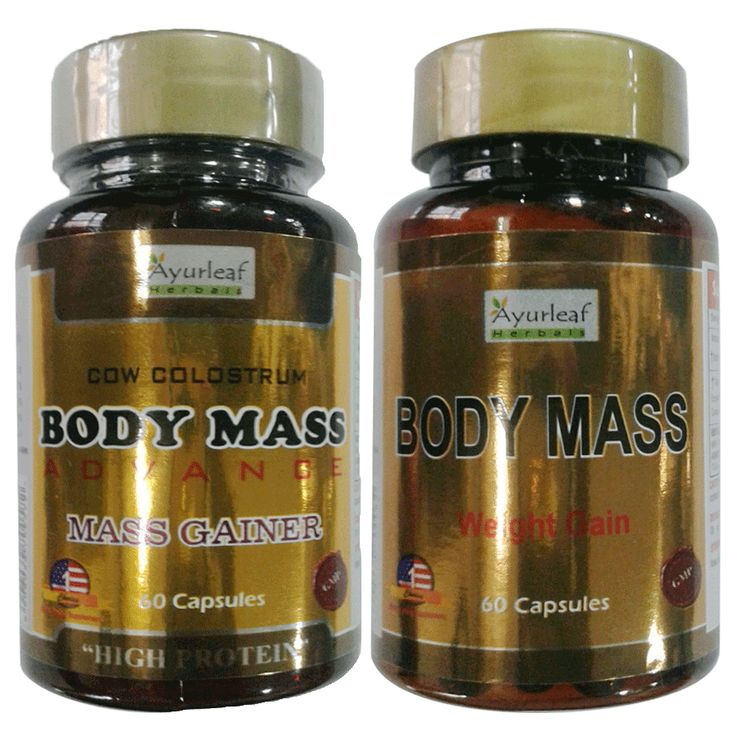 Herbal Weight Gain Capsules! For the most affordable and genuine organic or natural weight gaining supplements, Biobaxy.com is the name that you have to count on.