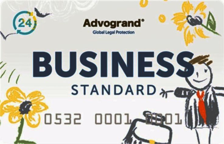 Карта Advogrand Business (Адвогранд Стандарт Бизнес)
