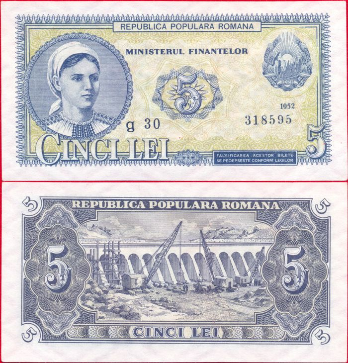 1952 series 5-leu Romanian banknote; featuring a Romanian peasant woman in traditional dress and the Coat of Arms of Romania on the obverse side, and a the construction of a hydroelectric dam on the reverse side.