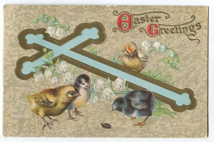 Canada #89 1c Green on Local  Multicoloured Easter Postcard - F-74 in Stamps, Canada, Used | eBay