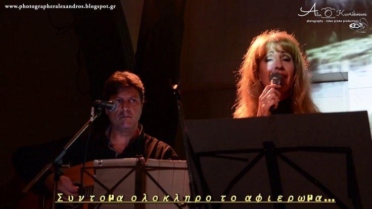 """Trailer HD - Mikis Theodorakis """"90 xronia"""" Afierwma me ton Niko Theodora..."""
