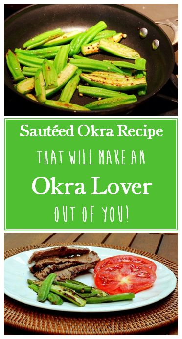 Oh-so-tasty sauteed okra recipe...that seriously will make an okra lover out of you! Redeem Your Ground | RYGblog.com