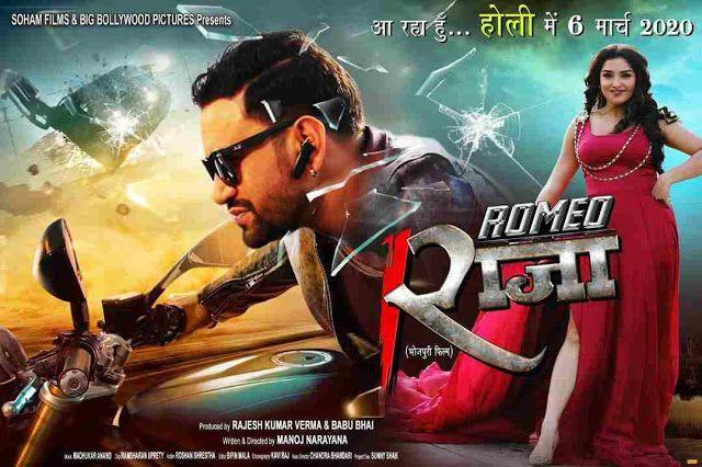 Pin By Surajkanojiy On Suraj Kanojiy Film Big Movie Songs Action Movie Stars