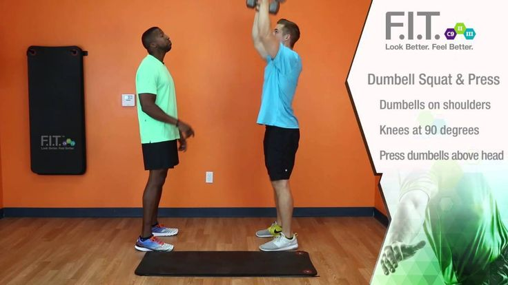 F.I.T. Exercises - Dumbell Squat Press  http://myforeverfit.flp.com