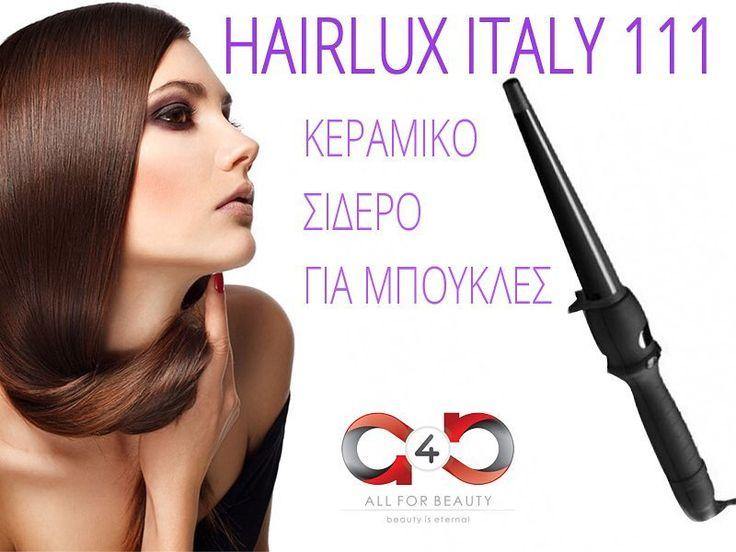 Shop online: a4b.gr #a4bgr #eshop #hairproduct #hlitaly #tourmaline