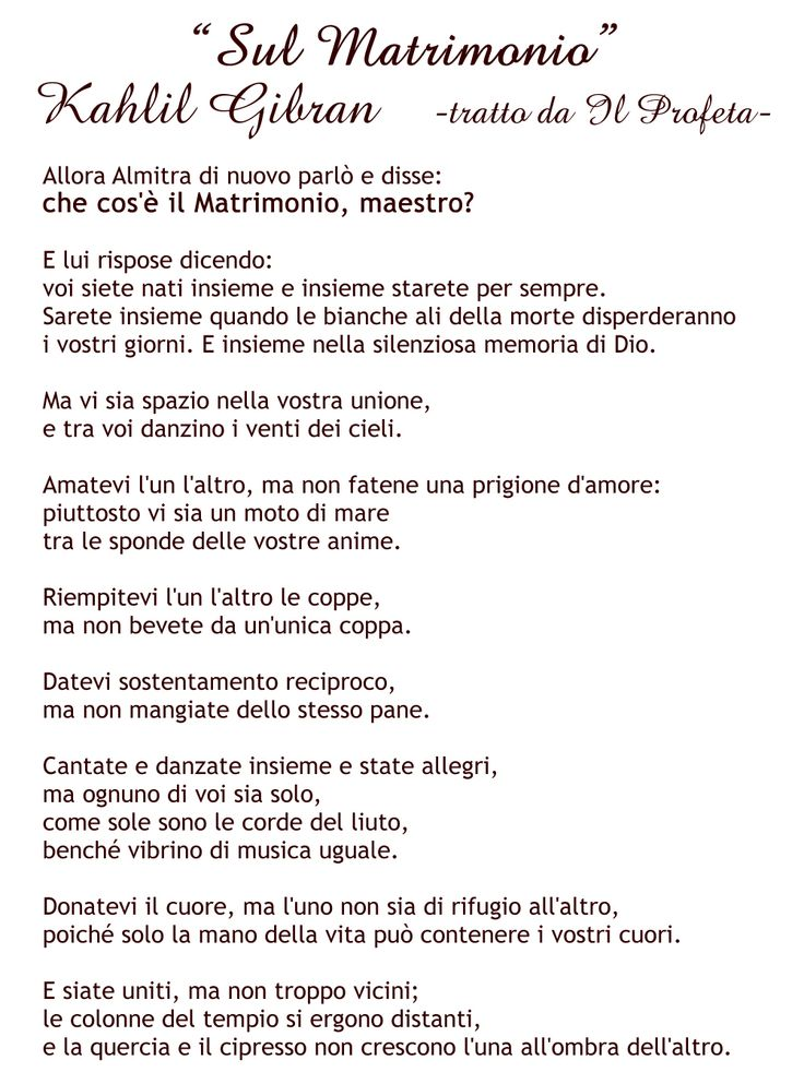 Frasi Matrimonio Gibran Il Profeta.Kahlil Gibran On Marriage
