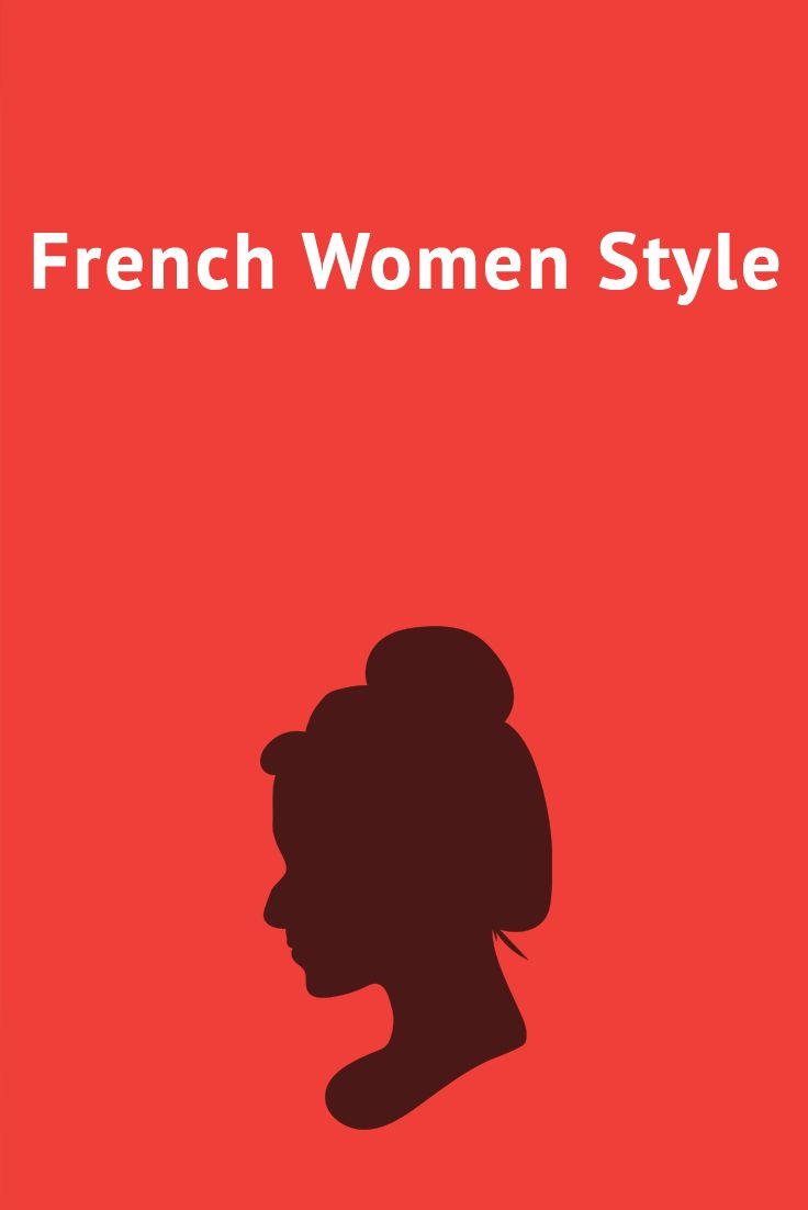 Crack the French dress code and learn the secrets behind French women looking effortlessly chic! Read this article to find out. http://www.talkinfrench.com/tips-dress-french-woman/