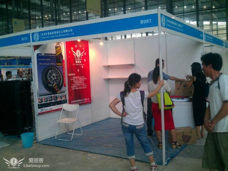 iLike Group 2013 China (Shenzhen) E-Commerce and Professional Services Exposition Booth Number -  Date:21-23, June Address: Shenzhen Convention & Exhibition Center, Fuhua 3rd Rd, Futian, Shenzhen, Guangdong, China Booth: B087, Hall No. #4