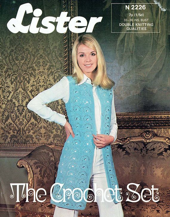 PDF Vintage 1970s Womens Ladies Waistcoat Crochet Pattern Lacy