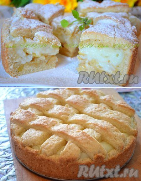 Рецепт пирога с заварным кремом   Домашняя выпечка