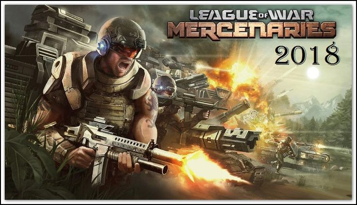 League of War Mercenaries Apk Моd Game Download