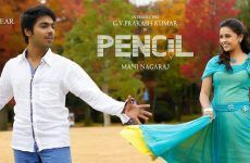 #watch pencil tamil full hd movie online-freevideospro #watch #pencil #tamil full #hdmovies online #freevideospro http://goo.gl/1oAGVy