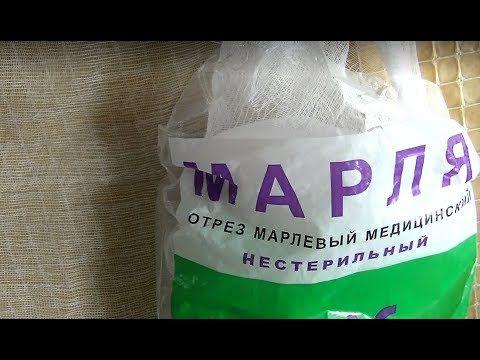 Кое-что о марле в валянии - 2 - YouTube