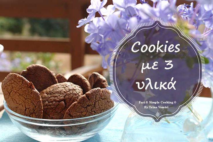 Cookies με 3 υλικά! http://www.edityourlifemag.gr/2016/11/cookies-me-tria-ylika.html  #edityourlifemag