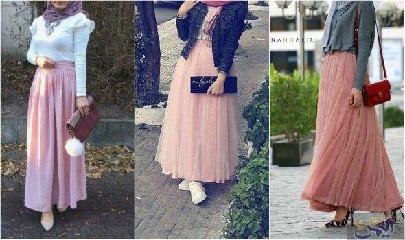 تنورة وردية لإطلالة عصرية للمحجبات هذا الصيف Fashion Skirts Tulle