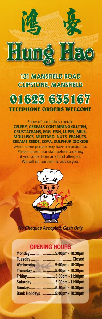 Menu for Hung Hao Chinese takeaway on Mansfield Road in Clipstone, Mansfield NG21 9AA. For the full menu - http://www.menulation.com/hung-hao-chinese-takeaway-menu-clipstone.html #Chinese #takeaway #menu #Mansfield #Clipstone #takeawaymenu #foodmenu