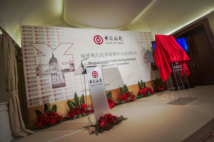 Bank of China RNB Clearing Center Opening ceremony - stage backdrop wall in real