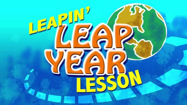 Life of Fred: Apples Chapter 2 Veggie Tales Video Explaining Leap Year