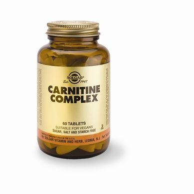Carnitine Complex,  τέσσερις διαφορετικούς τύπους καρνιτίνης για  παραγωγής κυτταρικής ενέργειας,  αποβολή των τοξικών υποπροϊόντων του κυτταρικού μεταβολισμού, διανοητικές και πνευματικές λειτουργίες.  ομαλή λειτουργία των κυττάρων του καρδιακού μυός.
