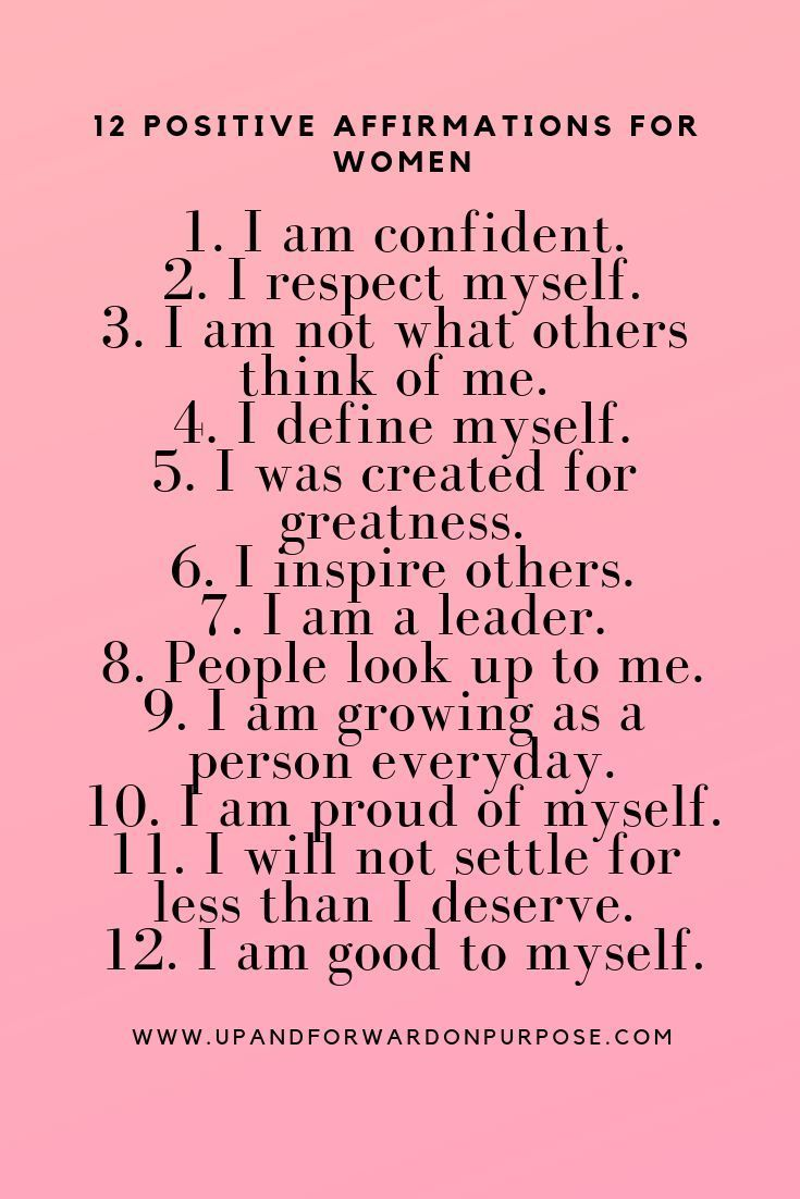 Positive Affirmations For