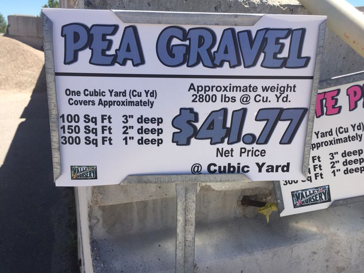 Pea gravel cost for play area
