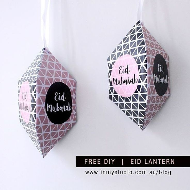 Don't forget to download and print your #eid lanterns! I'd love to see your eid decor, please hashtag #imsfreebies so I can stalk your eid pics 😉 #IMSforEid