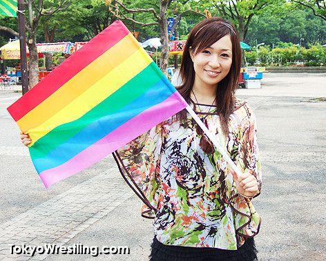 Ayaka Ichinose - Japanese gravure idol/glamour model