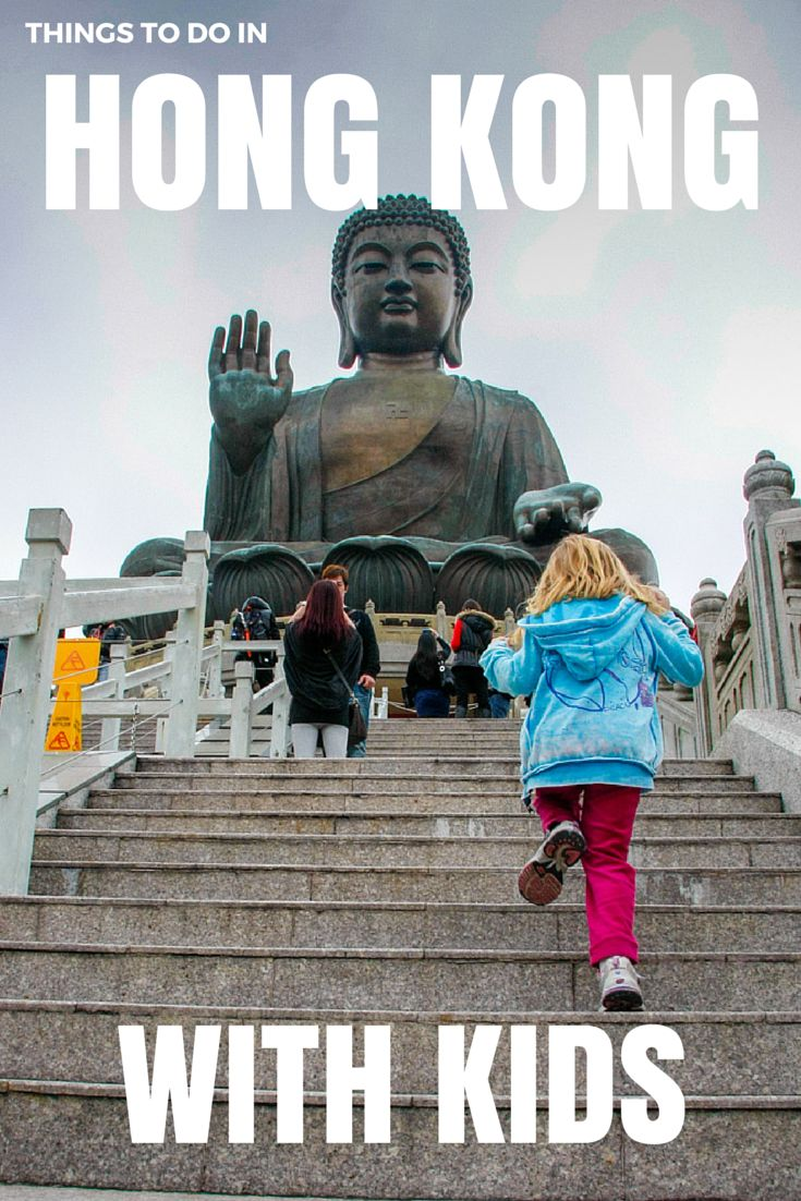 Things to Do in Hong Kong with Kids | Repinned by BabyGlobetrotters.Net