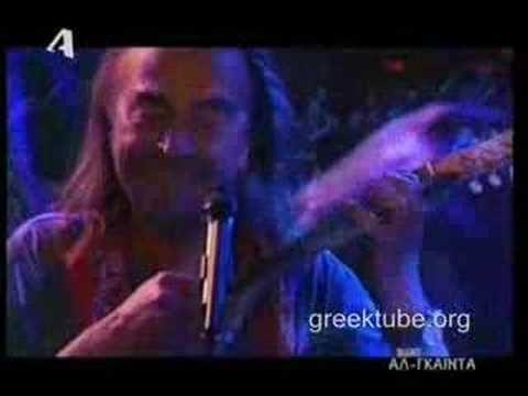 Κανείς εδώ δεν τραγουδά - Νίκος Παπάζογλου