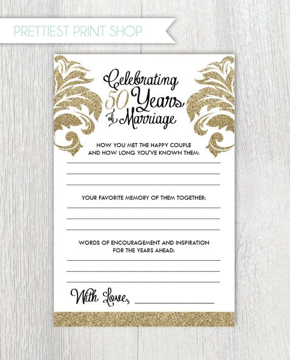 Printable anniversary party sheets - Damask - 50th anniversary - Customizable