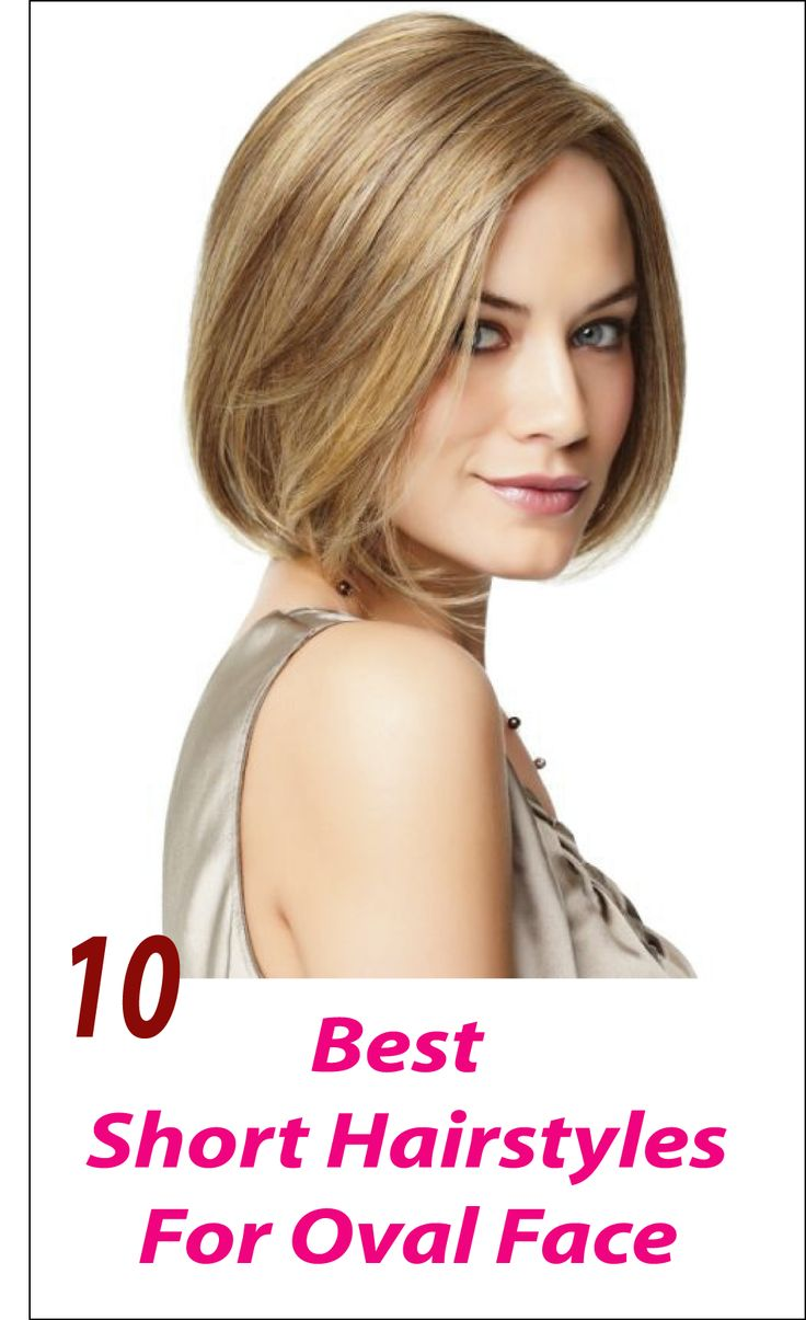 good haircuts for oval shaped faces 25 best ideas about oval hairstyles on 3631 | 25a18694b678450bf01e67aea9db9cfe hairstyles for long faces bob hairstyles