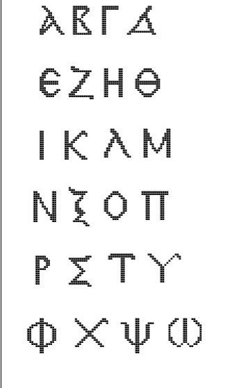 Byzantine Uncial Letters Alphabet greek Counted Cross Stitch by FancyworkDesign | Etsy