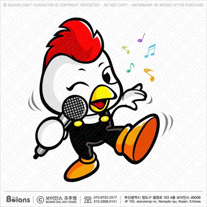#보이안스 #Boians  #microphone #mike #mic #guide #conduct #lead #Chicken  #Rooster #Meat #Chicken #Meat #Polyphagia #Omnivore #Omnivora #Birds #Animal #Character #Illustration #vector #character #Design #zodiac #ChickenCharacter #ChickenIllustration #ChickenMascot  #닭캐릭터 #닭마스코트 #닭그림 #닭이미지 #치킨캐릭터 #치킨마스코트 #치킨그림 #캐릭터판매 #치킨이미지 #닭캐릭터그림 #닭도안 #닭일러스트 #치킨일러스트 #닭 #치킨 #조류 #닭고기 #가금 #계 #육계 #잡식동물 #잡식 #동물 #새 #식용 #캐릭터 #캐릭터디자인 #일러스트 #일러스트레이션 #벡터 #벡터캐릭터 #삽화 #아이콘 #디자인 #도안 #이미지 #그림 #AI캐릭터 #닭캐릭터 #닭마스코트 #닭그림 #닭이미지…