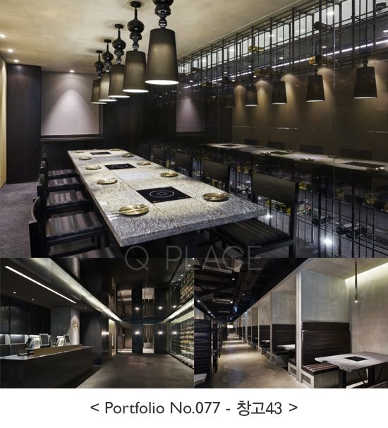 1638 best images on pinterest arquitetura outer for Outer space design melbourne