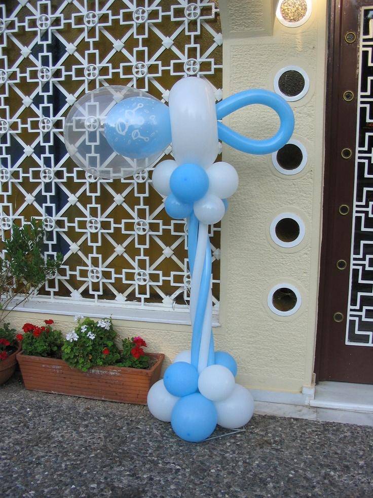 15€ από 35€ ή 18€ από 40€ για μια μπαλονοκατασκευή που μπορεί να διακοσμήσει βάπτιση, παιδικό πάρτυ ή ακόμα και να προσφερθεί σαν δωράκι στο μαιευτήριο, σε χρώματα της επιλογής σας, από το balonadiko.gr στις Αχαρνές. Έκπτωση 57%  http://www.deal4kids.gr/deals.php?id=190
