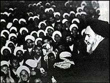Ruhollah Khomeini - Wikipedia, the free encyclopedia